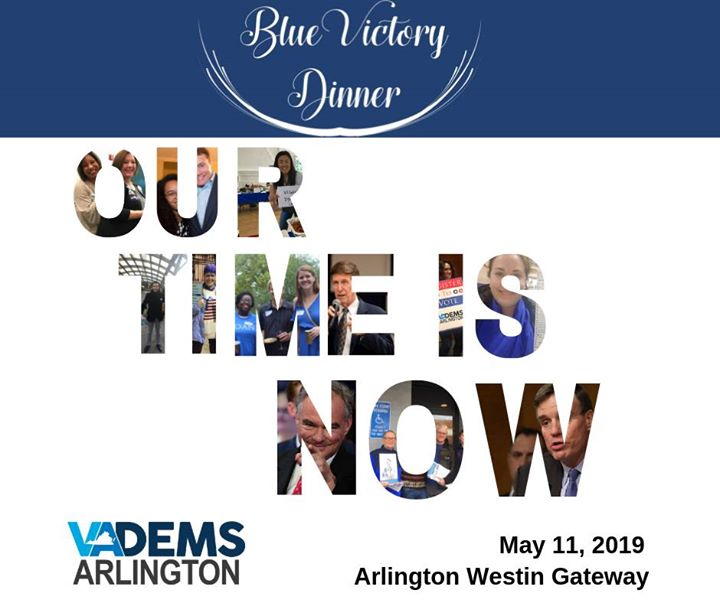 2019 Blue Victory Dinner