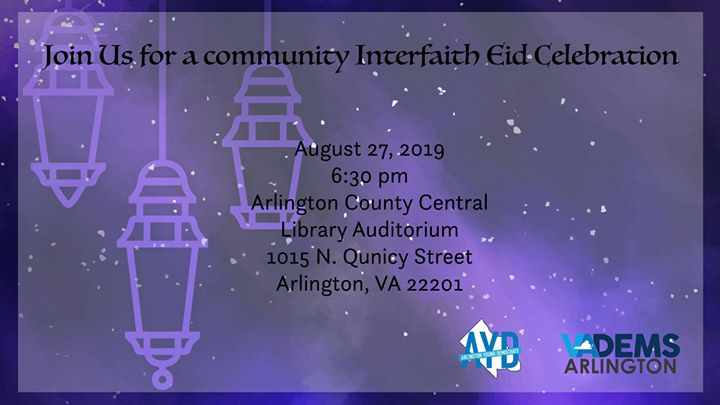 Community Interfaith Eid Celebration