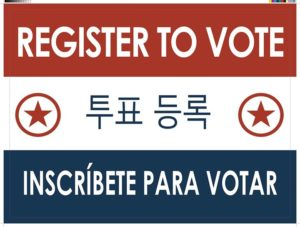 2020: Register Everyone! @ NRECA | Arlington | VA | United States