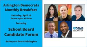 ArlDems Monthly Breakfast (Online Event) @ Busboys and Poets Shirlington | Arlington | VA | United States
